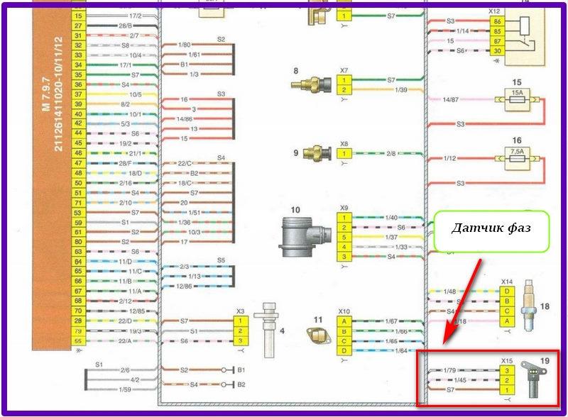 Электрическая схема подключения ДПРВ Приора